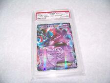 PSA 10 Gem Mint BW Spiral Force Deoxys EX 025/051 R BW8 1st Japanese Pokemon