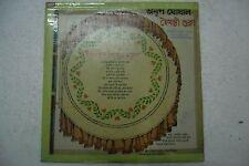 JAE GAN LAGAHCA BHALO ANUP GHOSAL HAIMANTI SUKLA 1983 RARE LP RECORD BENGALI vg+
