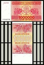 GEORGIA 1000000 1,000,000 1 MILLION LARIS 1994  BUNDLE UNC PACK OF 100 PCS P 52