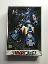 GUNDAM : Psychommu System Perfect Ziong MSN-02 Kit New boxed