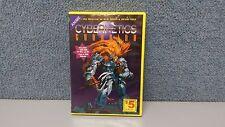 Cybernetics Guardian - DVD