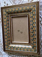 New Traditional Persian Khatam Inlaid Frame