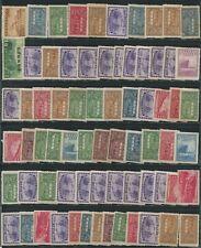ROC 1945-1949 Commemorative Stamp 71 Stamps