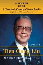 A Twentieth-Century Chinese Profile: English And Chinese Version: By Margaret...