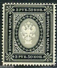 Imperial Russia📯12th issue. Sc. 53. SK. 64. CV $90.00. MNHOG. High value.