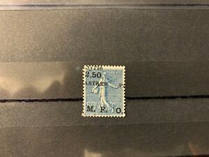 Syria / France Occ. (1922) Optd OMF 2.50pi Error Stamp shifted Optd unlisted RR