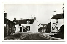 More details for new abbey village - real photograph - unused
