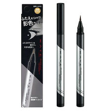 [KANEBO KATE] Japan BROWN Double Eyelid Remake Shadow Eyeliner 0.6ml NEW