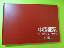 Stamps  (PRC) China * 1991 Year of the Sheep Album * Postage Stamps of PRC