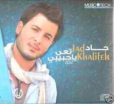 Jad Khalifeh: Awlak Ghalat, Ta'a ya Habibi, Kent Heba, Elsamt Byehki ~ Arabic CD