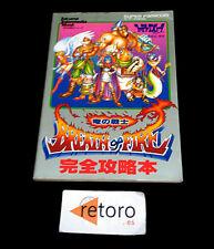 GUIA BREATH OF FIRE Super Famicom SNES RYU NO SENSHI PERFECT GUIDE BOOK JAP