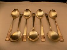 CALVALCADE pattern GUMBO SOUP SPOONS!  NATIONAL SILVER silverplate: lot of 7