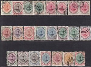 Middle East stamp 1911 King used set of 21, and 6ch pair extra, VF
