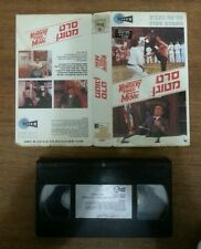 KENTUCKY FRIED MOVIE   ISRAELI ORIGINAL VHS PAL eng speaking JOHN LANDIS