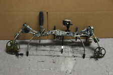 "Bear Strike Compound Bow Package - RH - 50 - 60# - 26-30"" Draw Length *USED*"