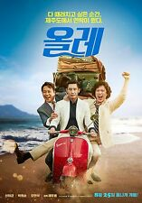 "KOREAN MOVIE""DETOUR""DVD/ENG SUBTITLE/REGION 3/"