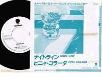 "PROMO-ONLY! JORGE DALTO Nightline JAPAN 7"" RECORD PRP-1128 w/PS George Benson"