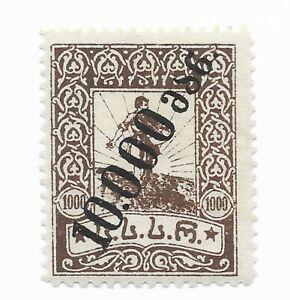Georgia #43 MH - Stamp CAT VALUE $7.50