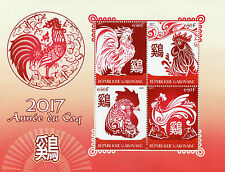 Gabon 2017 MNH Year of Rooster 4v M/S Chinese Lunar New Year Stamps