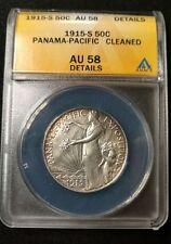 Better HIGH GRADE 1915-S Panama-Pacific Commemorative Half ANACS AU-58 details