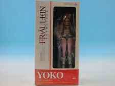[FROM JAPAN]FRAULEIN REVOLTECH 010 Gurren Lagann Yoko Action Figure Kaiyodo