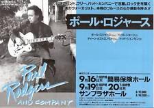 Paul Rodgers  (ex FREE pre QUEEN !) 1993  JAPAN FLYER *