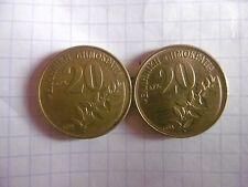(A1 4)-GRECE- LOT DE 2 PIECES DE 20 DRACHMES-1990 ET 1994