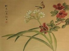 Vintage 1950's Chinese Floral Scene Painting /Silk HandPainted, Signed 32 x 27cm
