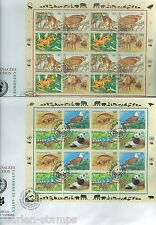 UNITED NATIONS  1995  ENDANGERED SPECIES LOT OF FOUR  FIRST DAY COVERS