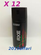 AXE ÁFRICA DESODORANTE SPRAY 150 ML - 12 PAQUETES
