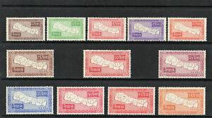 NEPAL - INDIA - 1954 - MAPS - COMPLETE SET - SUPERB MINT - CAT. £ 270.00