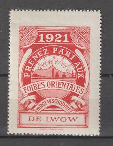 Poland Poster Stamp Reklamemarke Seal Foires Orientales 1921 Targi Wschodnie Lwo