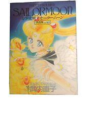 Pretty Soldier Sailor Moon # 5 original illustration art book Naoko Takeuchi