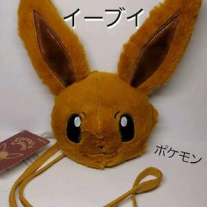 New unused Pokemon Eevee pouch IC card case Pochette Pocket Monster