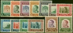 Jordan 1954 Set of 13 SG419-431 Fine MNH