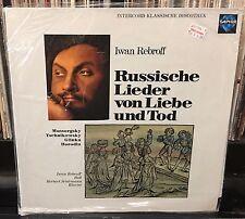 sealed IVAN / IWAN REBROFF Russische Lieder von Liebe Und Tod 1975 SAPHIR GERMAN