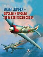 RVZ-163 Soviet WWII Combat Pilots. Twice and Thrice Heroes of the Soviet Union