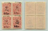 Armenia 🇦🇲  1919  SC  146, MNH  block  of    . e7821