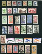 STAMP LOT OF DAHOMEY, MH AND USED, (2 SCANS)