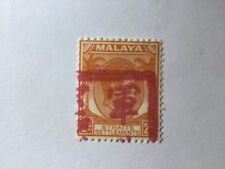1942 Malaya Japan Occupation 2c chop Malacca MH Sold 'As Is'.CV Rm 250