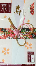 Japanese Money Envelope Gift Kimono style Cherry Blossoms Wedding Celebration