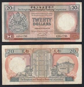 Hong Kong 20 dollars 1991 BB/VF  A-01