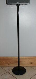 1x Tannoy Floor standing Centre Speaker Stand Only - SFX TFX EFX