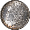 1898-P Morgan Silver Dollar NGC MS63 Nice Luster Nice Strike