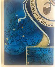 Islamic Art - Hand-painted Arabic Calligraphy