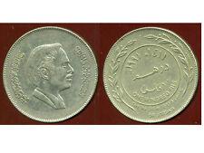 JORDANIE 100 fils ( 1 dirham) 1991 - 1411
