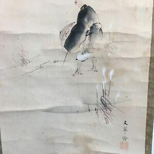 Japanese Hanging Scroll Vtg Kakejiku Kakemono Painting Mount Fuji Traveler  SC62