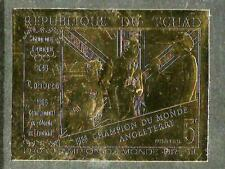 Tchad 1970 MNH gold foil 22k Mi#306 imperf CV 40 euro World Cup