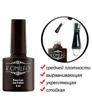 Lot 4 Set Komilfo Nail Top & Base, Gel Polish Coat LED UV, 8 ml, Lacquer,Genuine