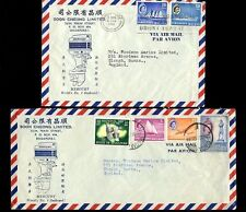 Ships, Boats Singapore Stamps (1824-1963)